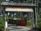 Ehemaliger Safaripark Eingang