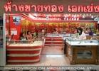 Destination Bangkok 45