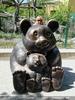 Bei den großen Pandas 1