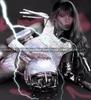 Transformer No 03 (Evelyn Rille)