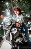 Andi - Dreambike