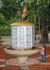 Vogel Brunnen