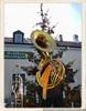 Sigma Jazz Tuba