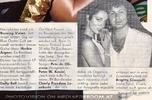 Burning Vision News 1988 - Juke Box